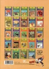 Verso de Tintin (en langues étrangères) -3Farsi Pir- Tintin en Amérique