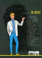 Verso de Ric Hochet - La collection (Hachette) -58- Premières armes