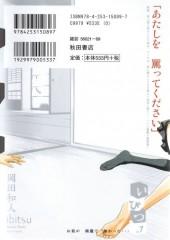Verso de Ibitsu -7- b.7