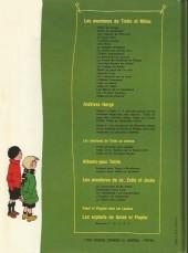 Verso de Quick et Flupke -3- (Casterman, couleurs) -REC5- Recueil 5