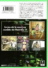 Verso de Btooom! -8- Vol. 08