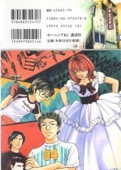 Verso de Haruka 17 -9- Volume 9