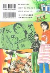 Verso de Haruka 17 -10- Volume 10