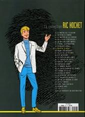 Verso de Ric Hochet - La collection (Hachette) -59- La main de la mort