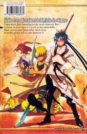 Verso de Magi (The labyrinth of magic) -10- Tome 10