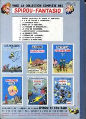 Verso de Spirou et Fantasio -11- Le gorille a bonne mine