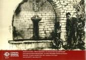 Verso de (AUT) Baudoin, Edmond -Cat- Les chemins de l'eau en BD - Le regard d'Edmond Baudoin