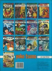 Verso de Yoko Tsuno -1b84- Le trio de l'étrange