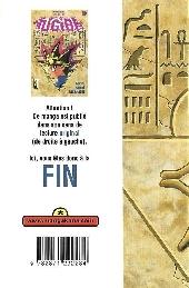 Verso de Yu-Gi-Oh! -1- Le puzzle des dieux