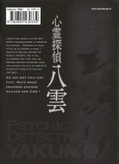 Verso de Psychic Detective Yakumo -4- Tome 4