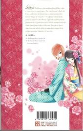 Verso de Mademoiselle se marie -10- Tome 10