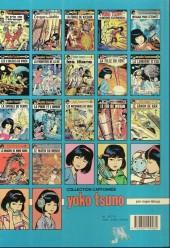 Verso de Yoko Tsuno -12a89- La proie et l'ombre