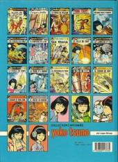 Verso de Yoko Tsuno -16a89- Le dragon de hong kong
