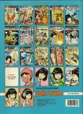 Verso de Yoko Tsuno -13a87- Les archanges de vinéa