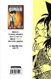 Verso de Détective Conan -72- Tome 72