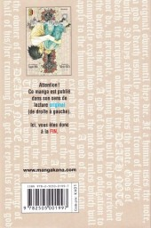 Verso de Death Note -7a- Tome 7