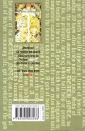 Verso de Death Note -10a- Tome 10