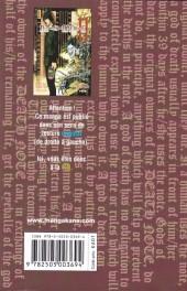 Verso de Death Note -11a4eme- Tome 11