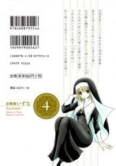 Verso de Reibai Izuna the spiritual medium - Ascension -4- Volume 4