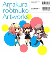Verso de Amakura x Rootnuko - Artworks