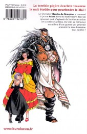 Verso de Saint Seiya : The lost canvas chronicles -2- Volume 2