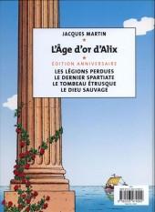 Verso de Alix -9d2013- Le Dieu sauvage
