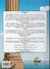 Verso de Alix -5e2007- La griffe noire
