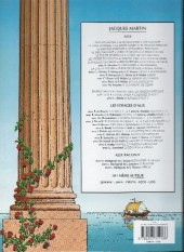 Verso de Alix -16c2011- La tour de Babel
