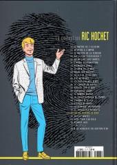 Verso de Ric Hochet - La collection (Hachette) -73- On tue au théâtre ce soir