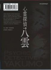 Verso de Psychic Detective Yakumo -5- Tome 5