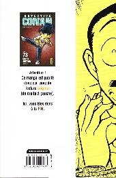 Verso de Détective Conan -73- Tome 73