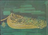 Verso de Corto Maltese (Milano Libri) -3- Sirat Al Bunduqiyyah