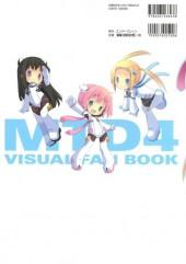 Verso de Makai Tenshi Djibril 4 - Visual Fan Book
