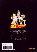 Verso de 20th Century Boys -1- Tome 1