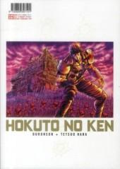 Verso de Hokuto no Ken - Deluxe -1- Tome 1