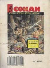 Verso de Akim (1re série) -Rec131- Album N°131 (du n°645 au n°648)