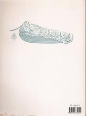 Verso de Corto Maltese -7b- Fable de Venise