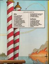Verso de Lefranc -3d1981- Le mystère Borg