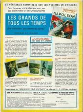 Verso de (Recueil) Tintin (Album du journal - Édition française) -HS57- Tintin album du journal (n° 1070 à n° 1073)