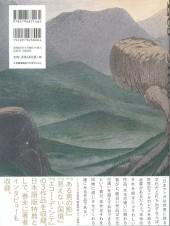 Verso de Les cités Obscures (en japonais) -3- Les Cités Obscures III