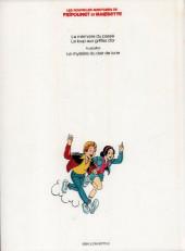 Verso de Fripounet et Marisette (Les nouvelles aventures de) -2- Le loup aux griffes d'or