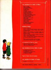 Verso de Quick et Flupke -3- (Casterman, couleurs) -REC6- Recueil 6