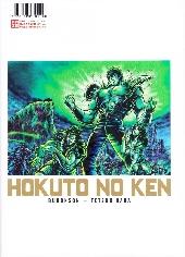 Verso de Hokuto no Ken - Deluxe -2- Tome 2