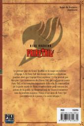Verso de Fairy Tail -33- Tome 33