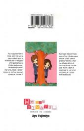 Verso de We are always... -10- Tome 10