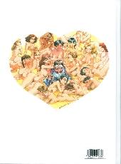 Verso de Athanagor Wurlitzer, obsédé sexuel -INT- L'Intégrale