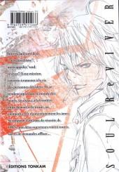 Verso de Soul Reviver -1- Volume 1