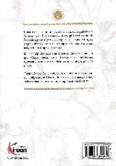 Verso de Cesare - Il Creatore che ha distrutto -6- Sei