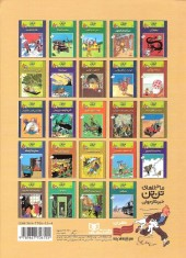 Verso de Tintin (en langues étrangères) -1Farsi Pir- Tintin au pays des Soviets