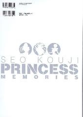 Verso de (AUT) Seo, Kouji - Princess Memories